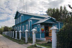 Дом-музей Н.И. Лобачевского в г. Козловка